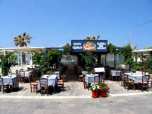 IRINI'S  TRADITIONAL GREEK CUISINE